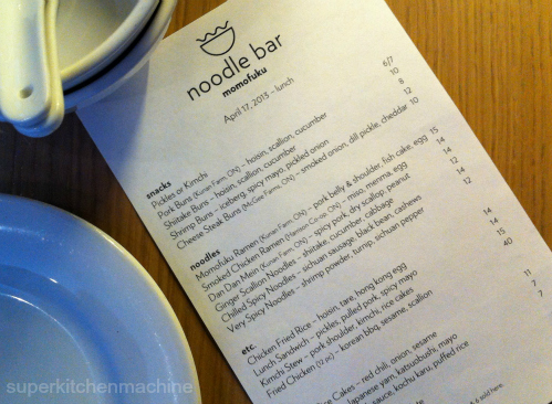 momofuku TO noodle bar menu
